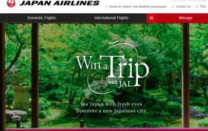 100,000 free tickets within Japan on Japan Airlines