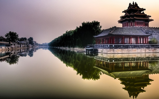United: Phoenix – Beijing, China. $350. Roundtrip, including all Taxes