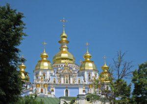 LOT Polish: New York / Newark – Kiev, Ukraine. $526. Roundtrip, including all Taxes
