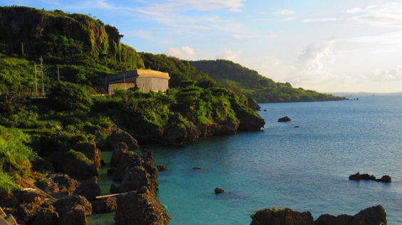 United / All Nippon Airways / Air Canada: Portland – Okinawa, Japan. $679. Roundtrip, including all Taxes