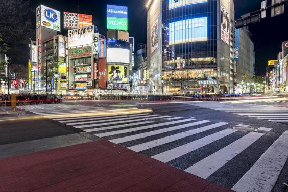 Air Canada: San Francisco – Tokyo, Japan. $500. Roundtrip, including all Taxes