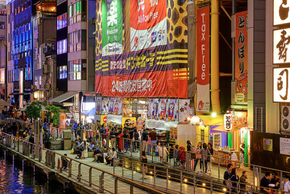 Air Canada: San Francisco – Osaka, Japan. $628. Roundtrip, including all Taxes