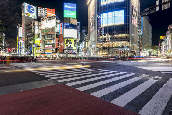 Air Canada: Los Angeles – Tokyo, Japan. $444. Roundtrip, including all Taxes